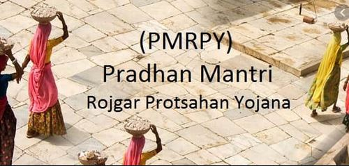 Mantri Rojgar Protsahan