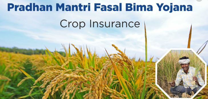 Prime Minister Crop Insurance Scheme 2020