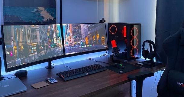 Gaming Setup 2021